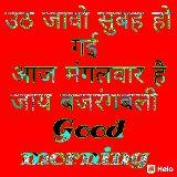 🌞 Good Morning🌞 - ShareChat
