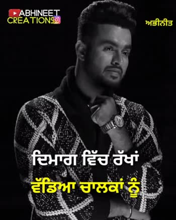 🎶romey maan new song sikka💪 - ShareChat