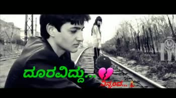 love ride - Only For Love Failures I Hate LOVE ಸ್ವಾರ್ತ ತಪ್ಪು ಆಯಿತೆ Only For Love Failures Like Share And Subscribe subscribe and bell button click - ShareChat