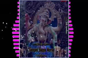 ganpati bappa - ShareChat