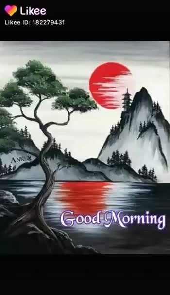 ⛾ आज सुबह के चाय ⛾ - ShareChat