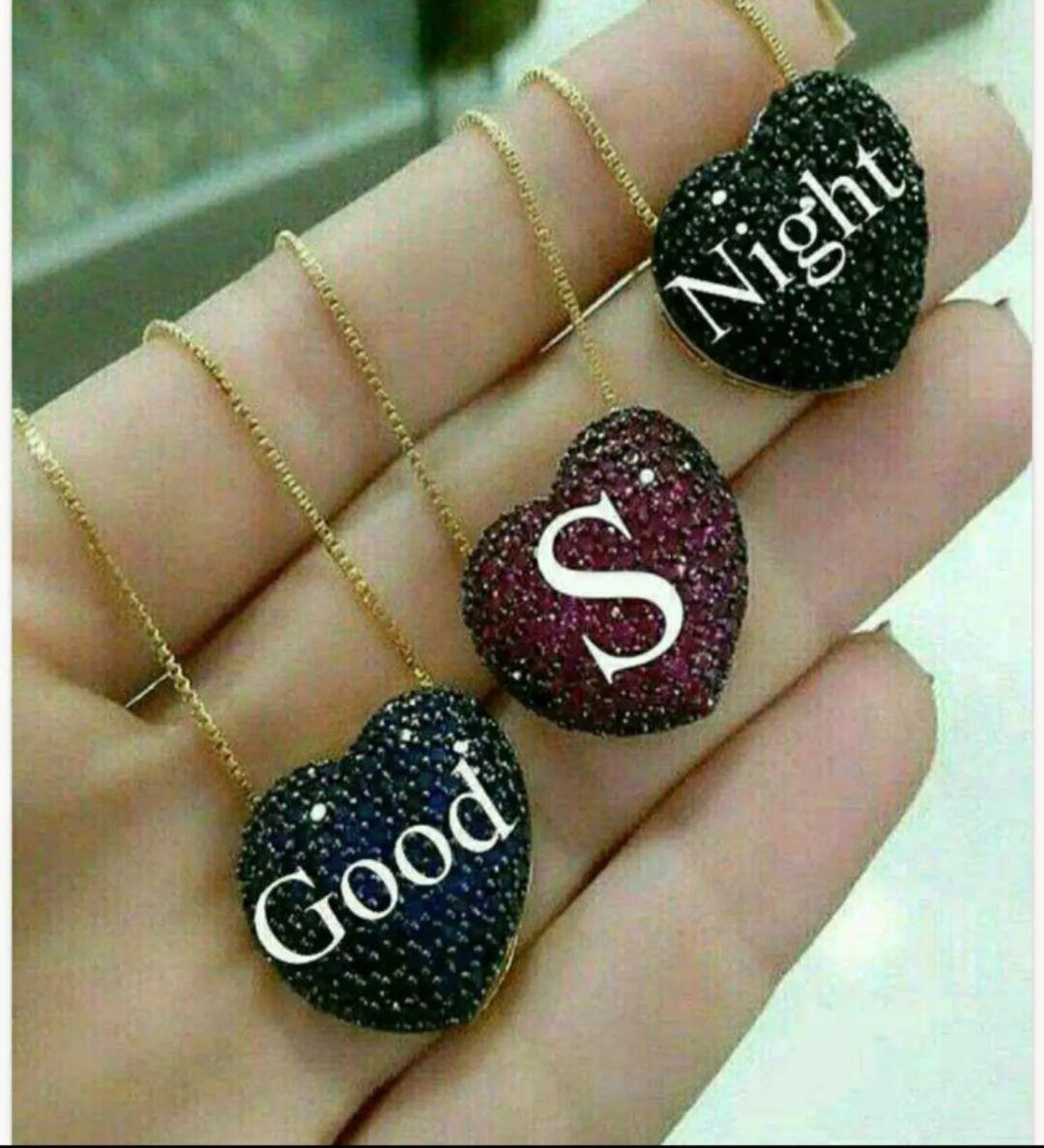😴శుభరాత్రి - Good S Night - ShareChat