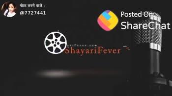 🎂 हैप्पी बर्थडे महेश भूपति - पोस्ट करने वाले : @ 7727441 चाँद की धरती पर मुकाम हो आपका , ShareChat P . Singh 7727441 * OFollow Me Not send in inbox messages plea . Follow - ShareChat