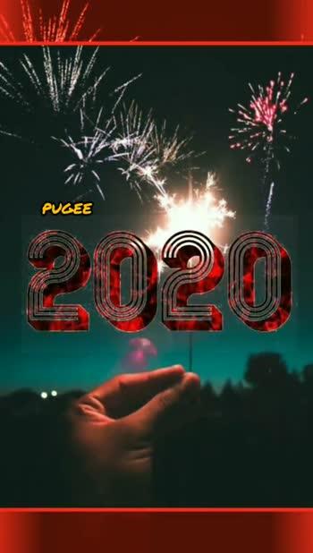 🌟 ಹೊಸ ವರ್ಷ  2020 - ShareChat
