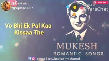 🗳 अंतिम चरण का मतदान - Tube pad : @ vipinpal007 SUBSCRIBE Posted On : Sharechat Kal Tumase Judaa Ho Jaaungaa Vo Aaj Tumhaaraa ROMANTIC SONGS Hissaa Hun MUKESH . fo _ please like subscribe my channel ube ard aret : SUBSCRIBE Posted On : Vipinpal007 Sharechat Pal Do Pal Meri Hasti Hai Bandera MUKESH ROMANTIC SONGS fo please like subscribe my channel - ShareChat
