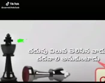 💻అంతర్జాతీయ కంప్యూటర్ అక్షరాస్యత దినోత్సవం - ShareChat