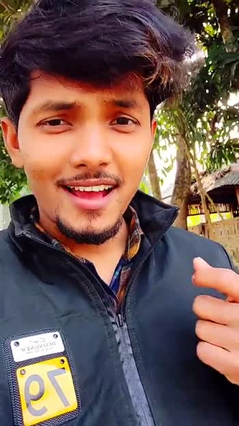 বাথৌ পূজা - ShareChat