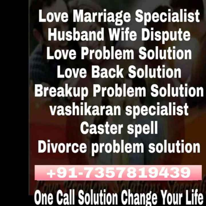 🔯3 फरवरी का राशिफल/पंचांग🌙 - Love Marriage Specialist Husband Wife Dispute Love Problem Solution Love Back Solution Breakup Problem Solution vashikaran specialist Caster spell Divorce problem solution + 91 - 7357819439 One Call Solution Change Your Life - ShareChat