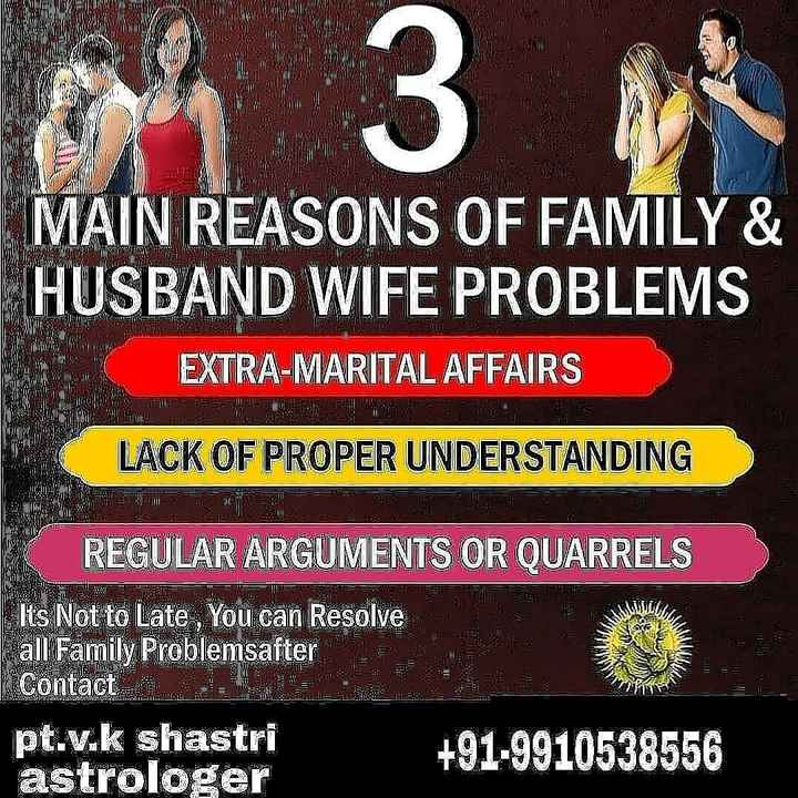 🔯3 फरवरी का राशिफल/पंचांग🌙 - WWW WWW WOWA MAIN REASONS OF FAMILY & HUSBAND WIFE PROBLEMS EXTRA - MARITAL AFFAIRS LACK OF PROPER UNDERSTANDING ICO REFLEX SILLE STATWS REGULAR ARGUMENTS OR QUARRELS Its Not to Late You can Resolve all Family Problemsafter Contact pt . v . k shastri + 91 - 9910538556 astrologer STUDIES LES 29 ENTES SISTE - ShareChat