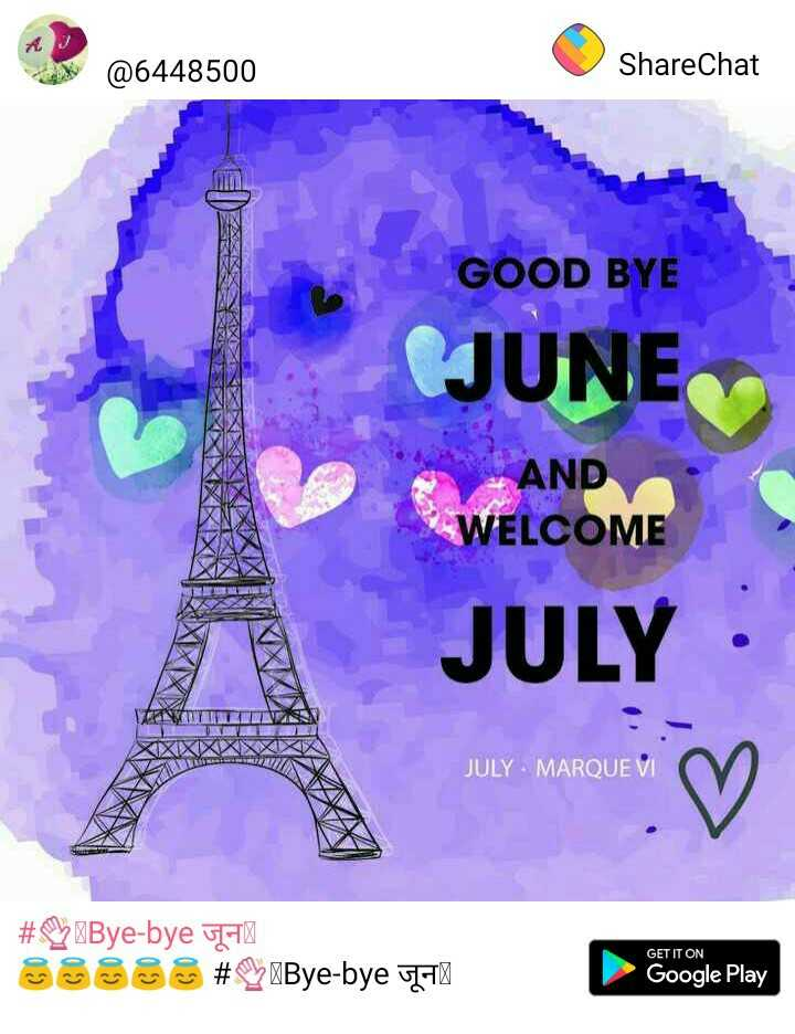 30 जून की न्यूज़ - @ 6448500 ShareChat GOOD BYE JUNE AND WELCOME JULY JULY MARQUE VI # Bye - bye GET IT ON # Bye - bye ya Google Play - ShareChat
