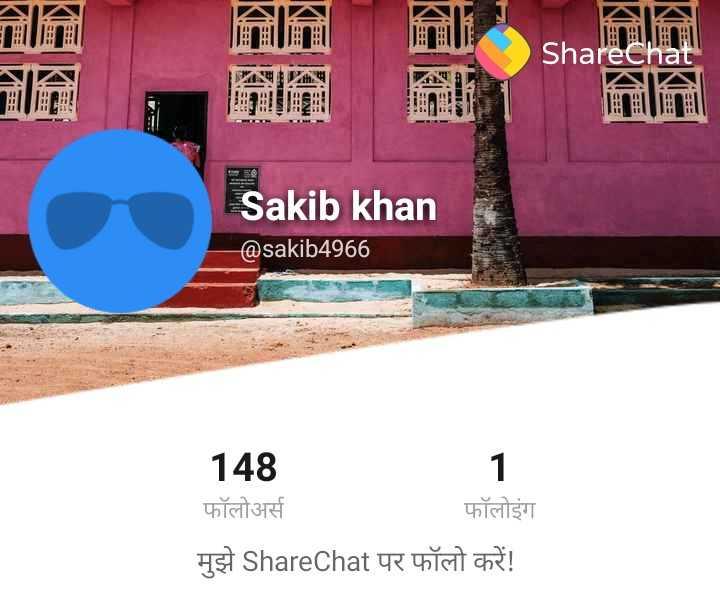 🌕30 सेकंड लड्डू खाओ चैलेंज - ShareChat Sakib khan @ sakib4966 148 फॉलोअर्स फॉलोइंग मुझे ShareChat पर फॉलो करें ! - ShareChat