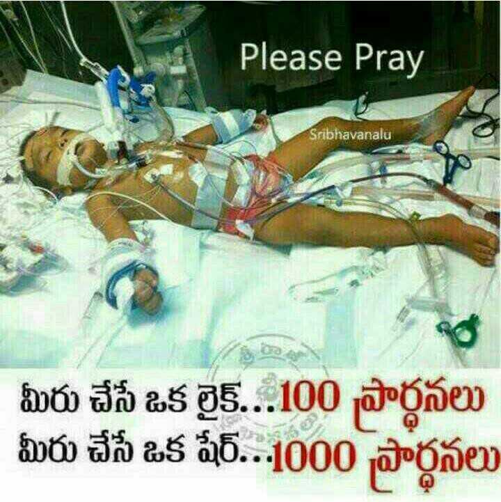 📹30 సెకండ్స్ వీడియోస్ - Please Pray Sribhavanalu - - మీరు చేసే ఒక లైక్ . . . 100 ప్రార్ధనలు మీరు చేసే ఒక షేర్ . . 1000 పార్ధనలు - ShareChat