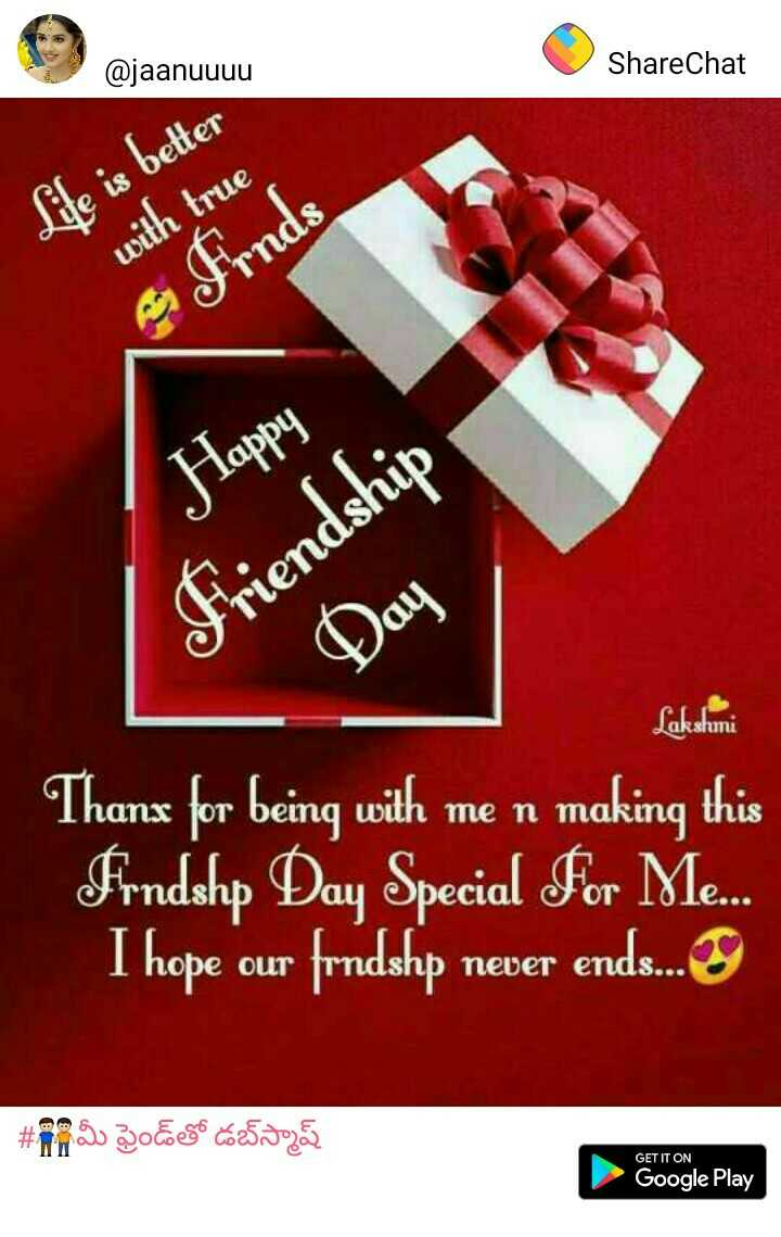 📹30 సెకండ్స్ వీడియోస్ - @ jaanuuuu ShareChat Life is better with true Frnds Happy Friendship Lakshmi Thanx for being with me n making this Frndshp Day Special For Me . . . I hope our frndshp never ends . . . S # AR SO DOES 25 Jahren GET IT ON Google Play - ShareChat