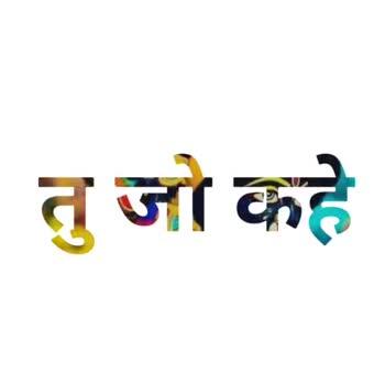happy janmashtmi - ShareChat