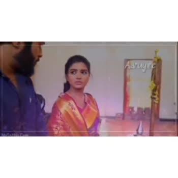 🌸 செம்பருத்தி - Aaruyire Mannipaya Mannipaya SOM - ShareChat