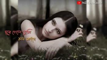 💔ভগ্নহৃদয় শায়েরি - Nil Creativity সূর্য ওঠায় ।   মূয ডােবায় । Y . tv Thanks For Watching Previous Video Random Video - ShareChat