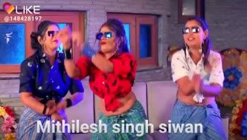 Bhojpuri Music - Mithilesh singh siwan LIKE @ 148428197 Ke KoKEADO - ShareChat