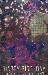 సూపర్ స్టార్ కృష్ణకు జన్మదిన శుభాకాంక్షలు🎂🎉 - ShareChat