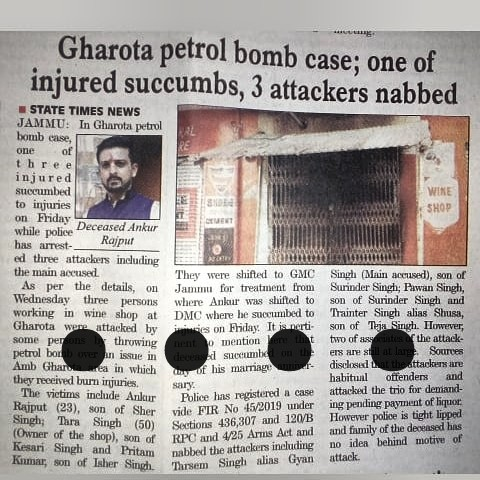 🌺🙏 धीरूभाई अम्बानी पुण्यतिथि - Gharota petrol bomb case ; one of injured succumbs , 3 attackers nabbed SHOP STATE TIMES NEWS JAMMU : In Gharota petrol bomb ense , one of three injured succumbed to injuries on Friday while pober Deceased Ankur has arrest - Rajpur ed three attackers including the main accused They were shifted to GMC As per the details , on Jammu for treatment from Wednesday three persons where Anlaur was shifted to working in wine shop at DMC where he succumbed to Gharota were attacked by u s on Friday . It is perti : some person throwing to mention Yent petrol bor n issue in Sumb e Amb Ghar in which of his marriage they received burn injuries s ary vicums include Anlar Police has registered a case 45 ) , son of Sher vide FIR No 45 / 2019 under Dara Singh ( 50 ) Sections 436 , 307 and 120 / B ( Owner of the shop ) , son of nop ) , son of RPC and 4 / 26 Arts RPC and 4 / 25 Arms Act and nghi and Pritam abbed the attackers including Kuman ; son of Isher Singh Thrsem Singh alias Gyan Singh ( Main accused ) , son of Surinder Singh : Pawan Singh , son of Surinder Singh and Trainter Singh alias Shusa , son of Singh . However , two of scates the attack rs are all Sources disclosed at the attackers are habitual offenders and attacked the trio for demand ing pending payment of liquor However police is tight lipped and family of the deceased has no idea behind motive of attack . - ShareChat