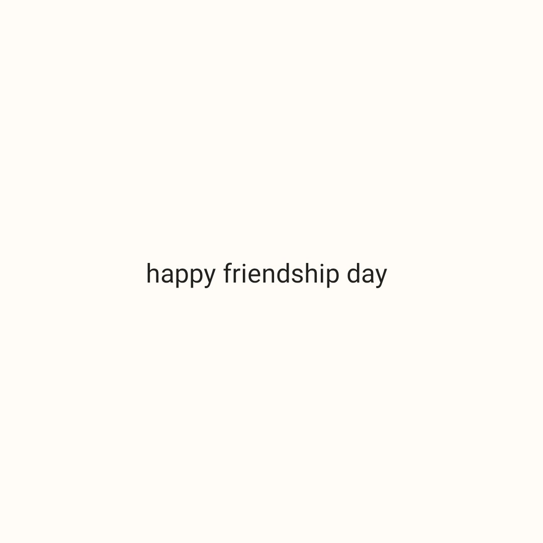 🤝 ಸ್ನೇಹಿತರ ದಿನ - happy friendship day - ShareChat