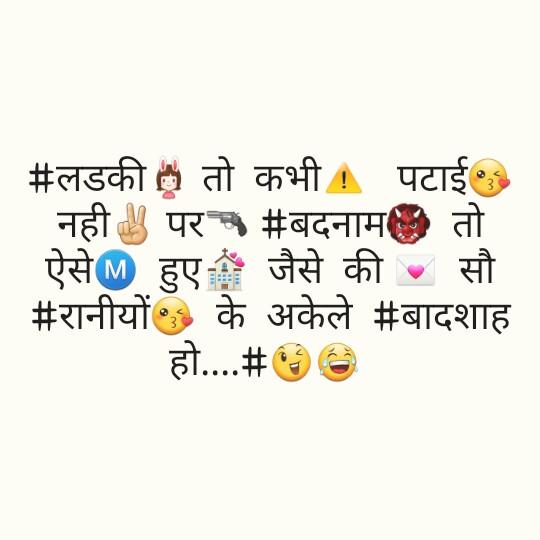 ,love sayri - # लडकी तो कभी ! पटाई नही पर # बदनाम तो । ऐसे हुए हैं जैसे की ७ सौ # रानीयों के अकेले # बादशाह हो . . . . # १६ ) - ShareChat