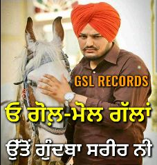 mulaqat by sidhu moose wala - - csL RECORDS ਓ ਚੜ ਗਈ ਤੂੰ ਛਿੱਕੇ ਤੇਰੀ ਫੁੱਟੀ , ਤਕਦੀਰ ਨੀ GSL RECORDS Subscribe YouTube Channel GSL RECORDS  - ShareChat