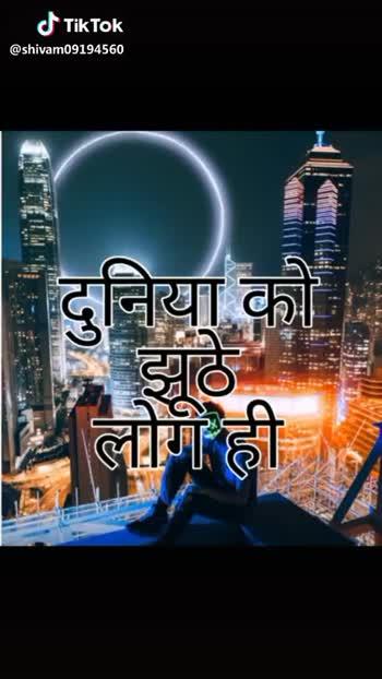 sacchi or acchi baat - ShareChat