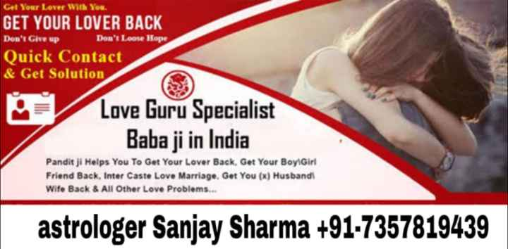 🔯31 जनवरी का राशिफल/पंचांग🌙 - Get Your Lover With You . GET YOUR LOVER BACK Don ' t Give up Don ' t Loose Hope Quick Contact & Get Solution Love Guru Specialist Baba ji in India Pandit ji Helps You To Get Your Lover Back , Get Your Boy Girl Friend Back , Inter Caste Love Marriage , Get You ( x ) Husband ! Wife Back & All Other Love Problems . . . astrologer Sanjay Sharma + 91 - 7357819439 - ShareChat
