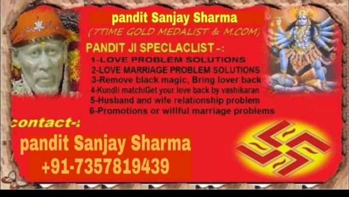 🔯31 जनवरी का राशिफल/पंचांग🌙 - pandit Sanjay Sharma ( TIME GOLD MEDALIST & M . COM PANDIT JI SPECLACLIST : 1 - LOVE PROBLEM SOLUTIONS 2 - LOVE MARRIAGE PROBLEM SOLUTIONS 3 - Remove black magic , Bring lover back 4 - Kundli matchiGet your love back by vashikaran 5 - Husband and wife relationship problem 6 - Promotions or willful marriage problems contact : pandit Sanjay Sharma + 91 - 7357819439 - ShareChat