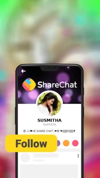 💐విషెస్ GIF - ShareChat
