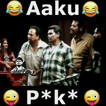 అందాలు - 2 Aaku Carey entira idi P * k * Aakue arey entica idi P * k * - ShareChat