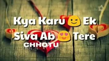 📹Video स्टेट्स - Kuch Bhi Sacha Lage u Na Pyarwali Jis Din Barsaat Nahi Hoti - ShareChat
