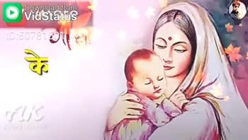 i love you mom 😄😄 - ShareChat