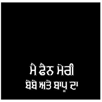 PM ਮੋਦੀ - ShareChat