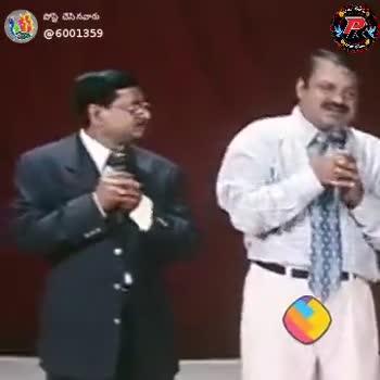 🤣 ఎంఎస్ Vs వెంకటరావు - ShareChat