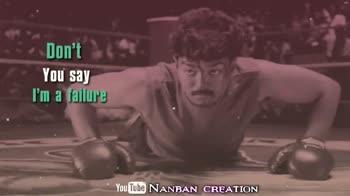 🎵 இசை மழை - They Just You Tube NANBAN CREATION And I wonder What I see You Tube NANBAN CREATION - ShareChat