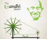 गांधी जयंती - Happy and Jayanti # kusu Happy Ganghi Jayanti # kushi - ShareChat