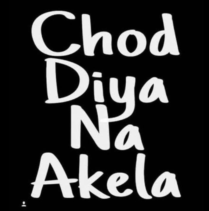 💔 ब्रेकअप स्टेटस - Chod Diya Na Akela - ShareChat