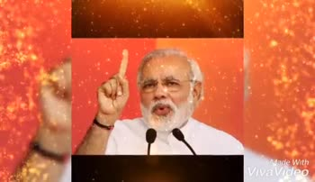 🤩आतुरता २३ मे ची - Made With VivaVideo NAMO AGAIN ) Wade With • Viva Video - ShareChat