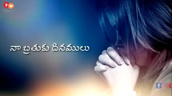 Telugu Christian songs  - ShareChat