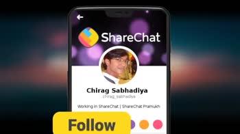 🎬 'દરબાર' ટ્રેલર - ShareChat