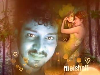 💕 காதல் ஸ்டேட்டஸ் - rnelshali rnetshali - ShareChat