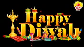 💢💥💣 happy diwali💣💥💢 - ShareChat