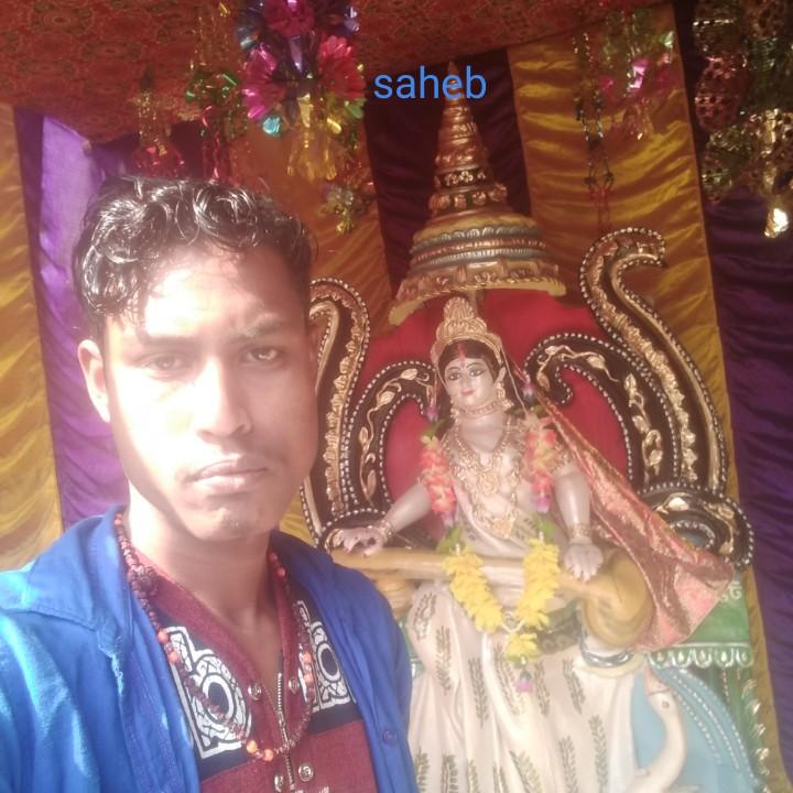 টলিউডের_তারকা_মৌমিতা_সাহা - saheb OU - ShareChat