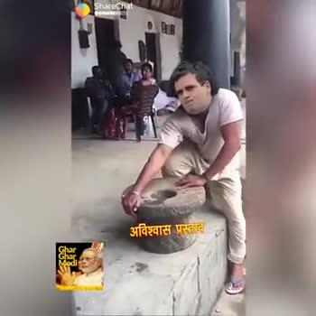 BJP-இல் சேர்ந்தார் கமபீர்🏏 - ShareChat अविश्वास प्रस्ताव ShareChat Modi - ShareChat
