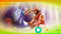 🚩जय शिवराय🚩 - @ 52848594 ਬਰ Domead the app - ShareChat