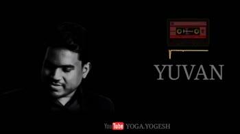 உலக குரல் தினம் - YUVAN YouTube YOGA . YOGESH YUVAN YouTube YOGA . YOGESH - ShareChat