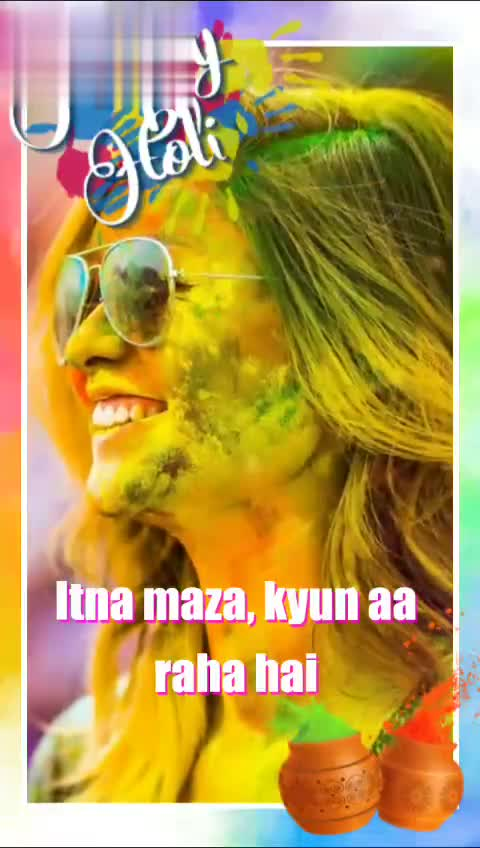 🕺 होली - बस 2 दिनों में - Download from Vid Status Dugna nasha , kyun ho raha hai Download from Balam pichkari jo tune mujhe maari - ShareChat