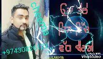 ਸਵੈਗ - ShareChat @ desitatt ਕੜੀਆਂ ਕਰੇਗੀ ਨੀ ਮੈਂ ਲੈਜੂ । + 97430826722 Made With OFFICIAL . Aulima Video - ShareChat
