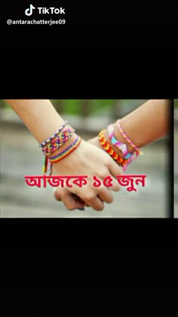 happy friendship day - @ antarachatterjee09 আজকেকীজানা আছে ? XXX ЛHappy Friendship Day @ antarachatterjee09 - ShareChat